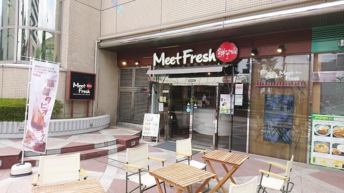 MeetFresh 鮮芋仙の隣