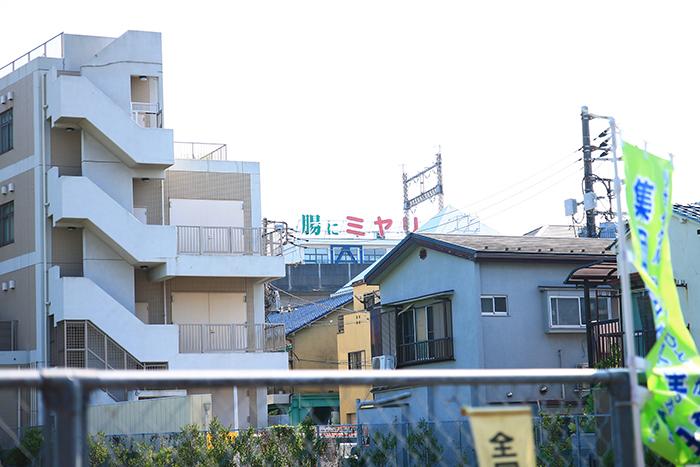 上中里の住宅街から見えるミヤリサン製薬の看板