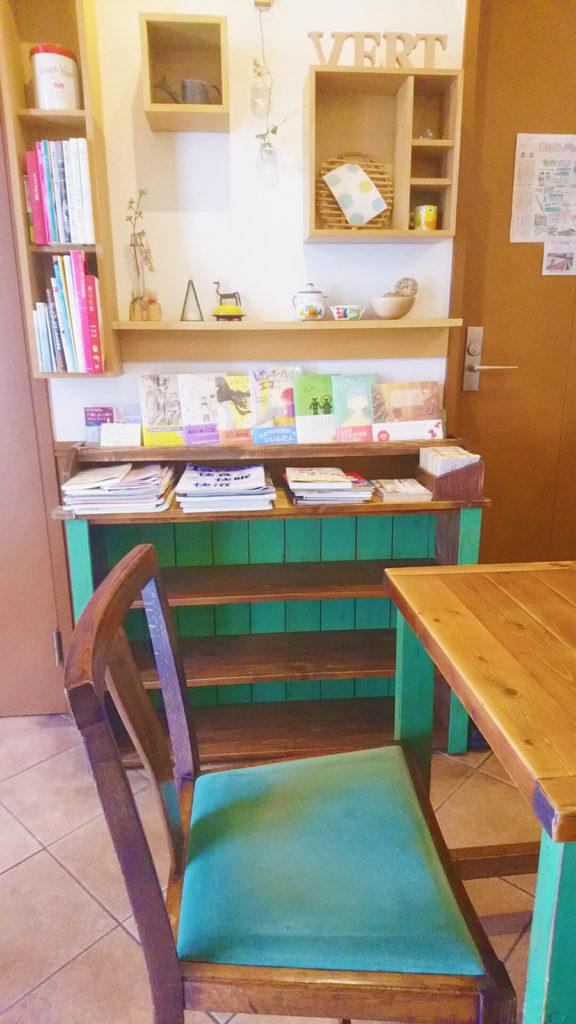 赤羽カフェのcafe Vert Vert (カフェ ヴェール ヴェール)のランチ時の店内