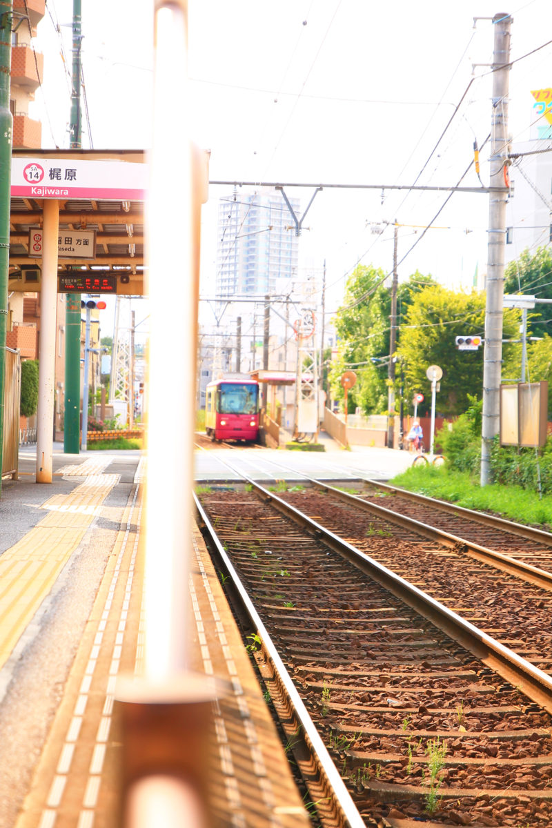 都電の梶原駅