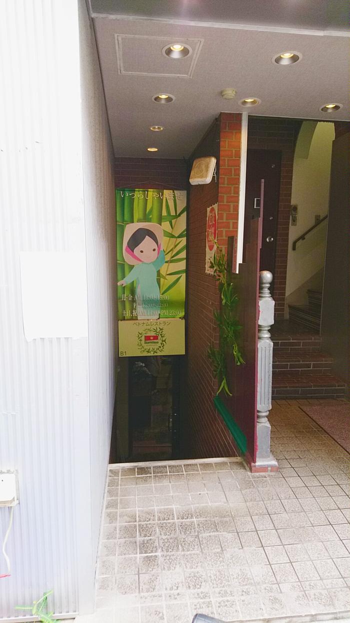ベトナム料理BamBoo