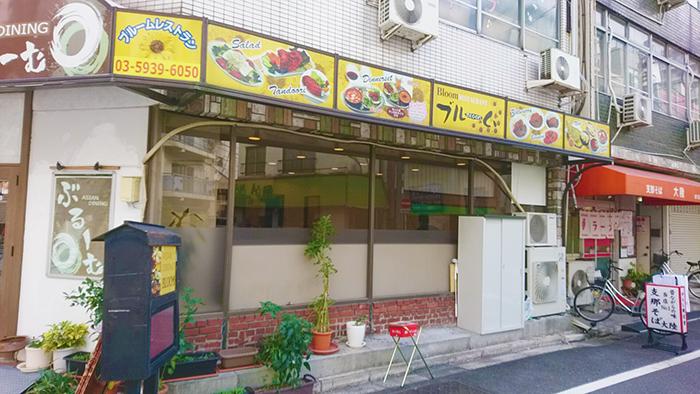 赤羽ASIAN DINING BLOOM(ブルーム)