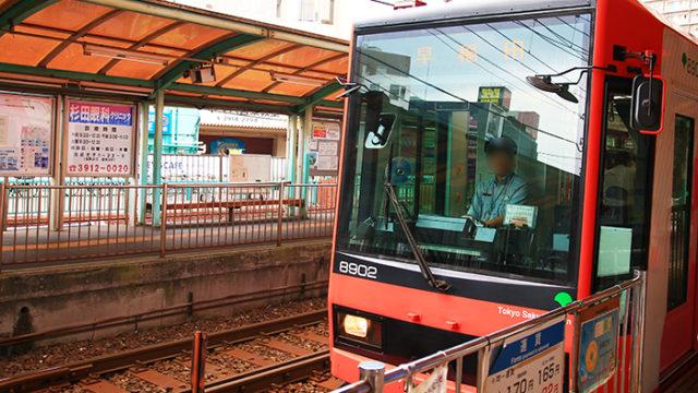 王子駅の都電