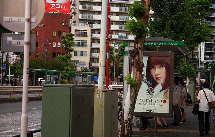 王子駅の池袋駅へのバス乗り場