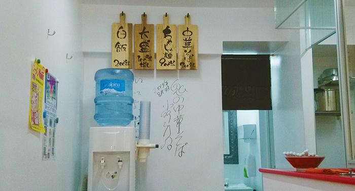 尾久駅の中華そば竹千代の店内に書かれたvivi専属モデルmiuさんのサイン