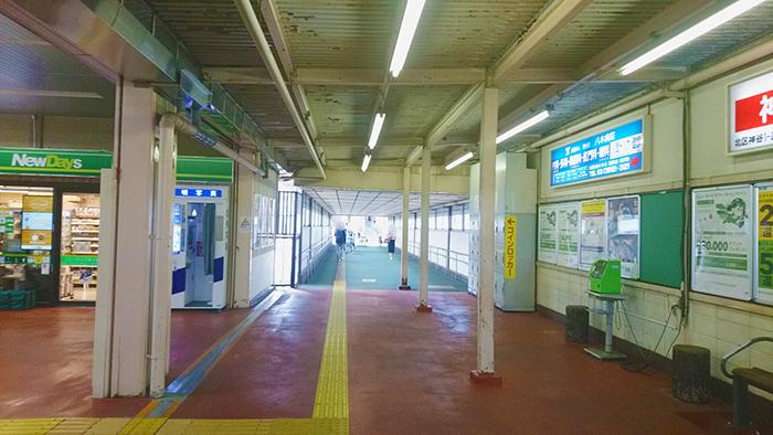 東十条駅の北口