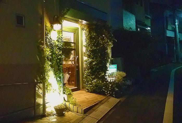 赤羽西口cafe Vert Vertさん
