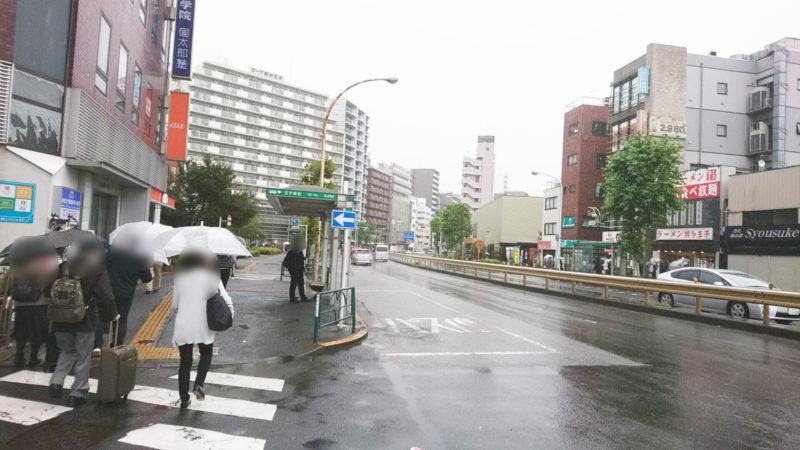 王子駅から豊島五丁目団地へ向かうバス停