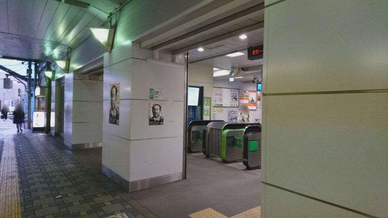 王子駅の中央口