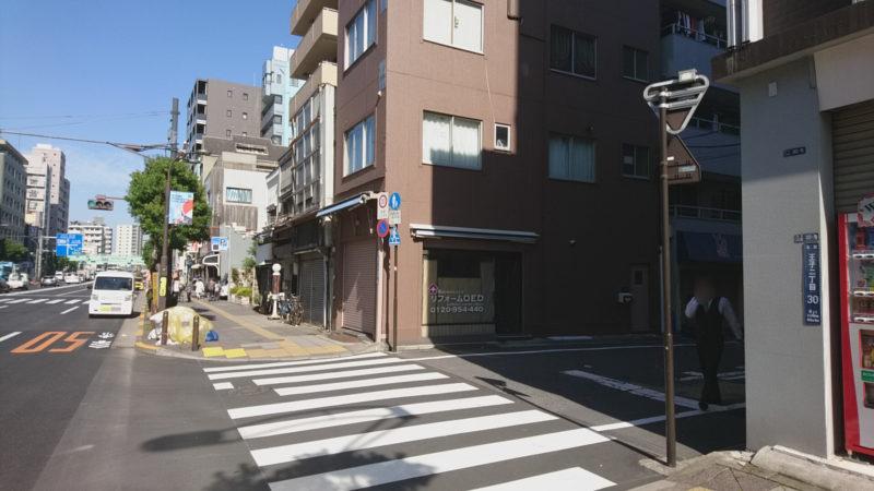 王子駅から登喜川さんへの行き方