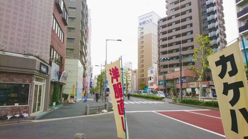 東京都北区の東本通り