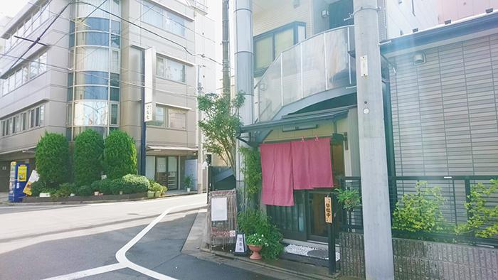 赤羽天ぷらの愛喜楽