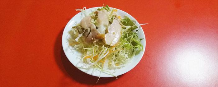 赤羽ベトナムレストランBamBooさんのランチのサラダ