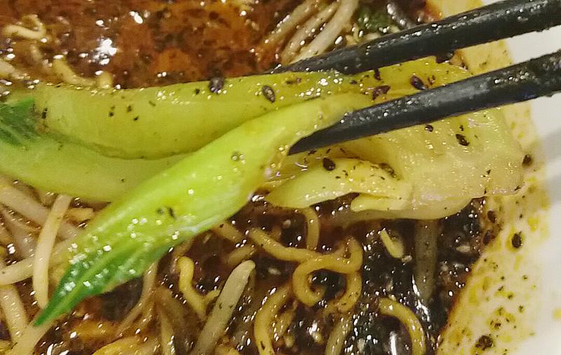 赤羽の同心房さんの黒ゴマ担々麺のチンゲンサイ