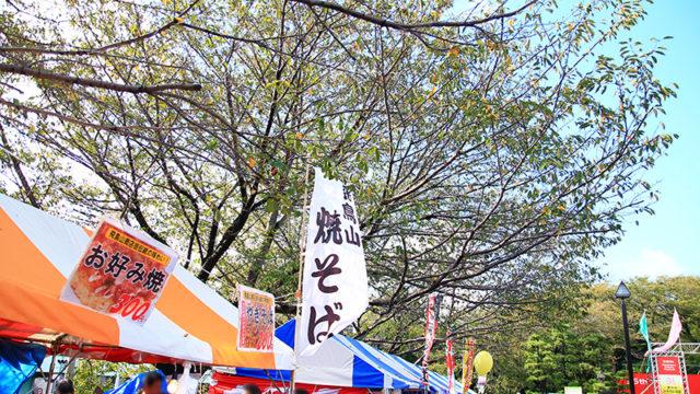 北区区民祭りの王子飛鳥山会場