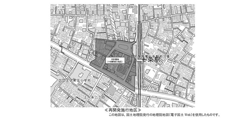 十条駅西口再開発の場所