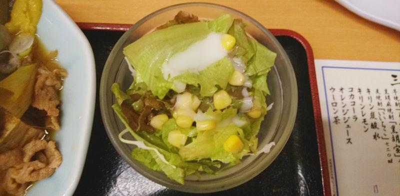 赤羽三忠食堂のサラダ
