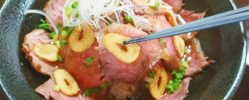 熟成肉塊貯蔵所 風鈴堂のガーリックローストビーフ丼