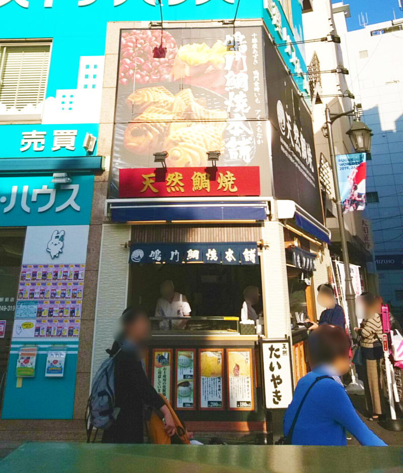 天然鯛焼の鳴門鯛焼本舗赤羽駅前店