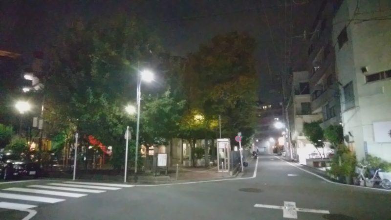赤羽東公園 (三角公園)