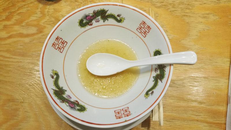 ちょっとずつワンタン麺山椒