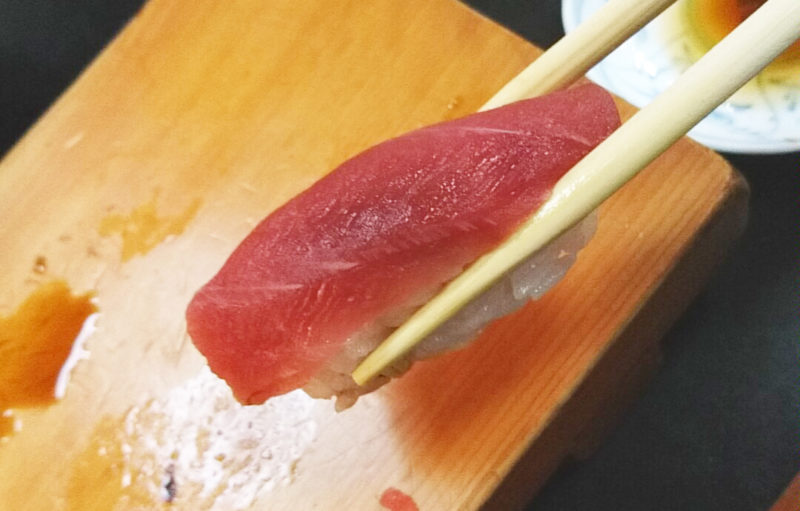 十条の竹寿司