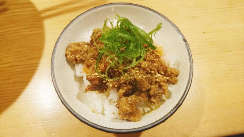 赤羽麺や さい門の坦々ご飯
