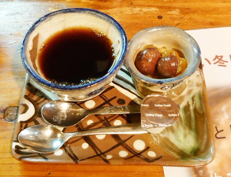 赤羽海里のコーヒー