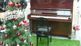 赤羽LaLaガーデンストリートピアノ