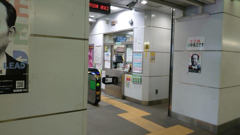 JR王子駅中央口