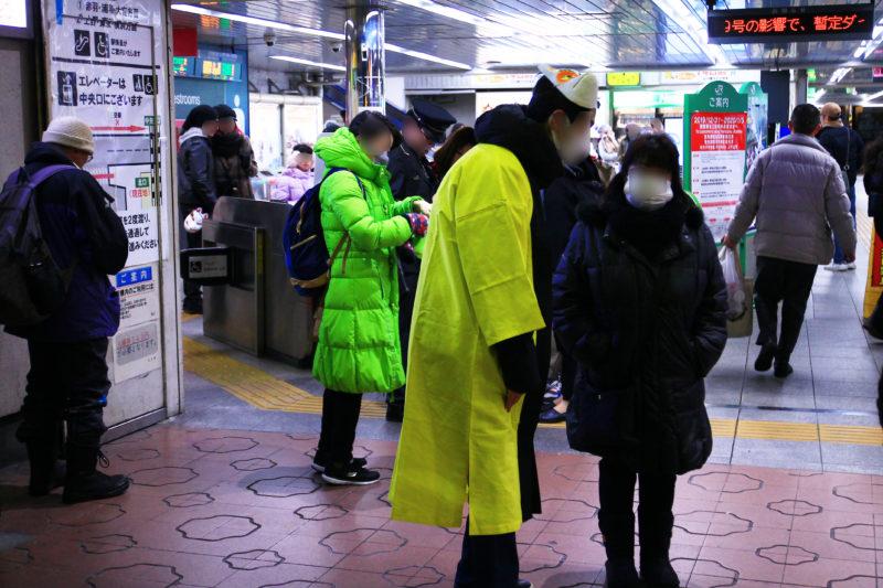 大晦日のJR王子駅
