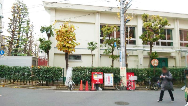 赤羽小学校