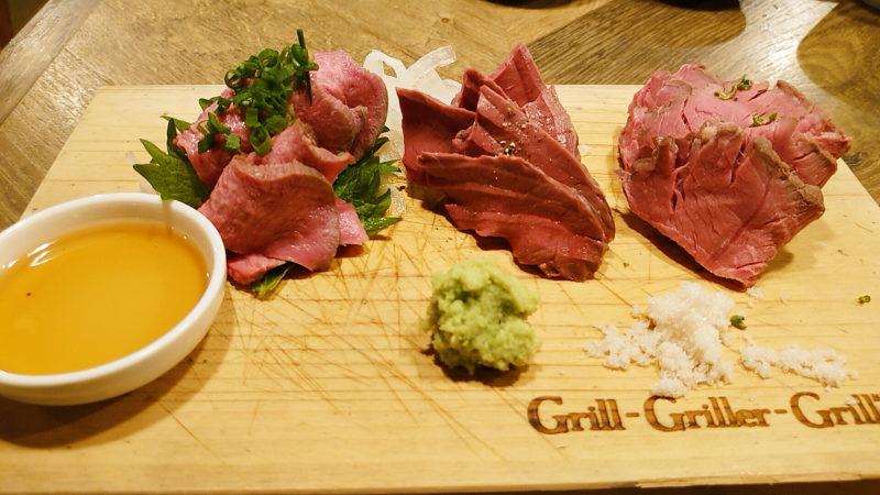 肉酒場Grill-Griller-Grillestの牛肉刺し3種盛り