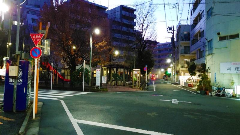 赤羽三角公園