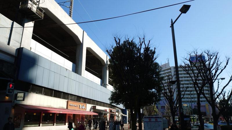 神田の肉バルRUMP CAP 赤羽店