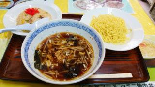 つけ麺と半チャーハン