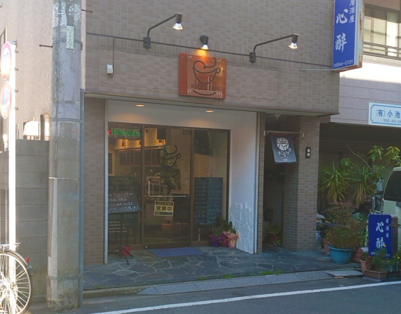 ROOTS CAFE