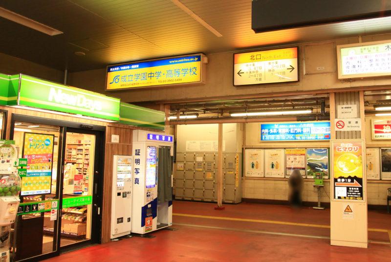 JR東十条駅から花ぼっくりの行き方