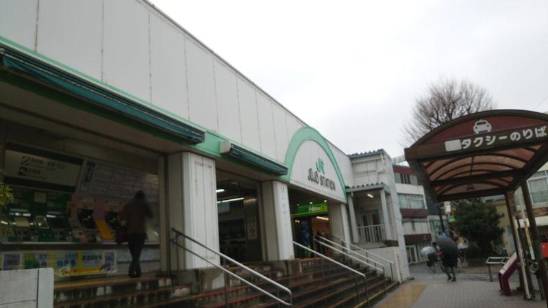 十条駅の北口