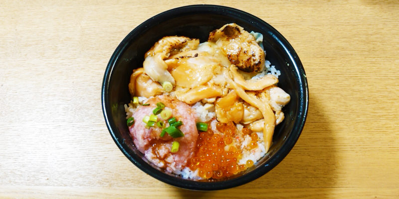 東十条の魚丼屋 聴家の北欧丼