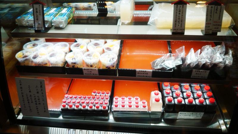 王子 石鍋商店の店内