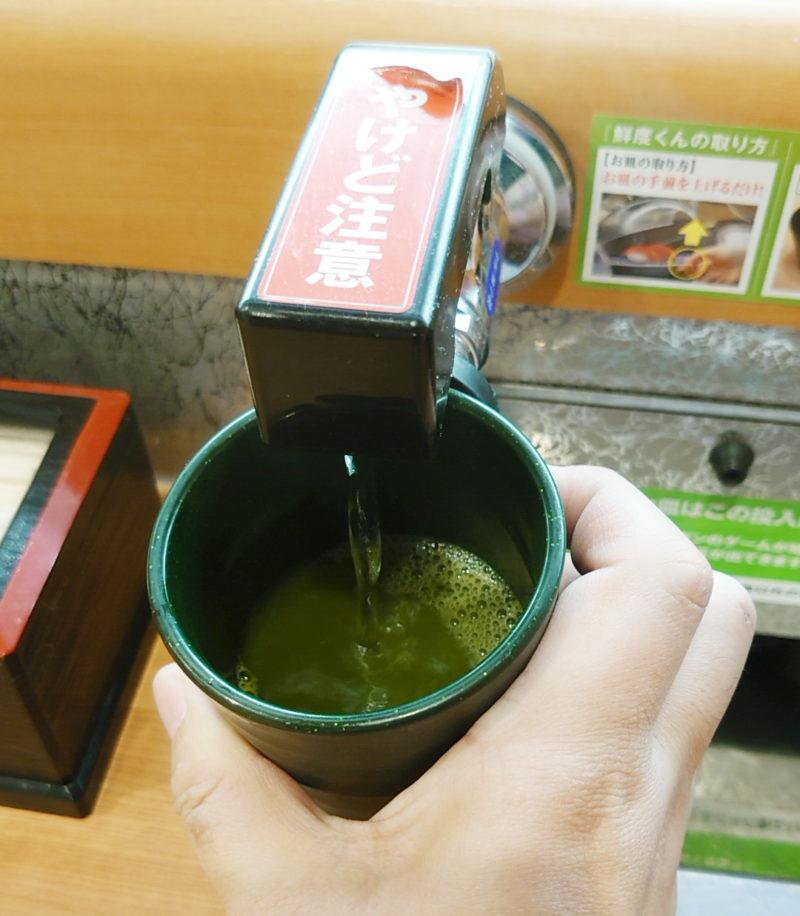 くら寿司のお茶