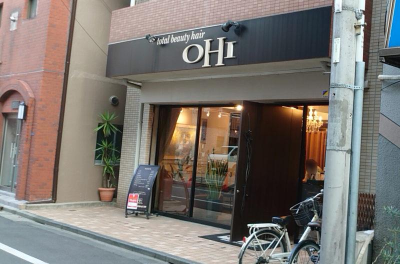 赤羽OHI