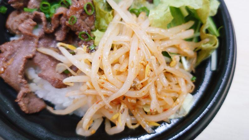 赤羽 濱之家 牛肩ロース&牛タン焼肉丼