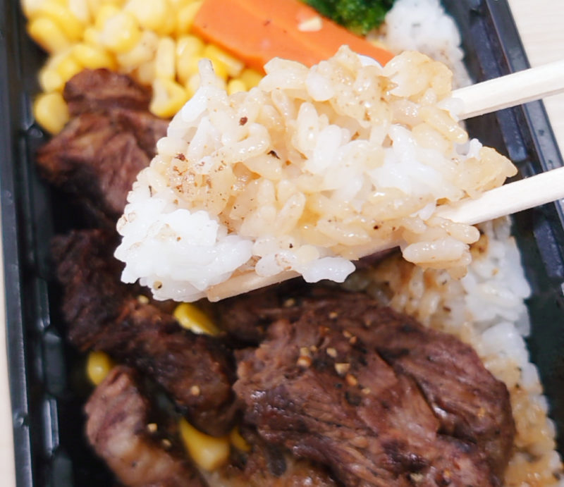 いきなりステーキ重