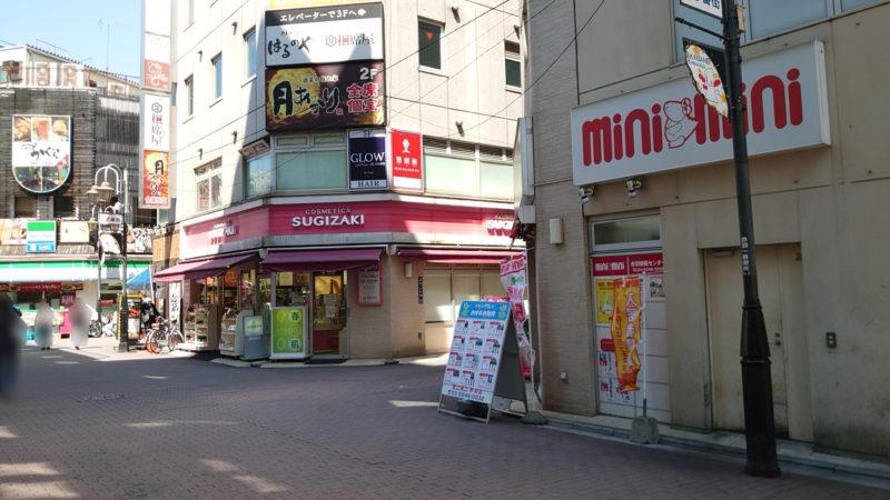 牛タン焼き専門店 司 分店鷹 赤羽店への行き方