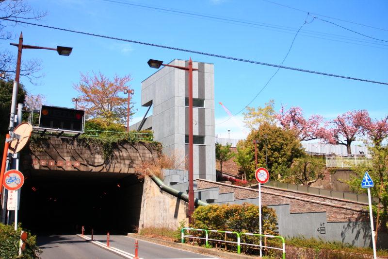赤羽台トンネル