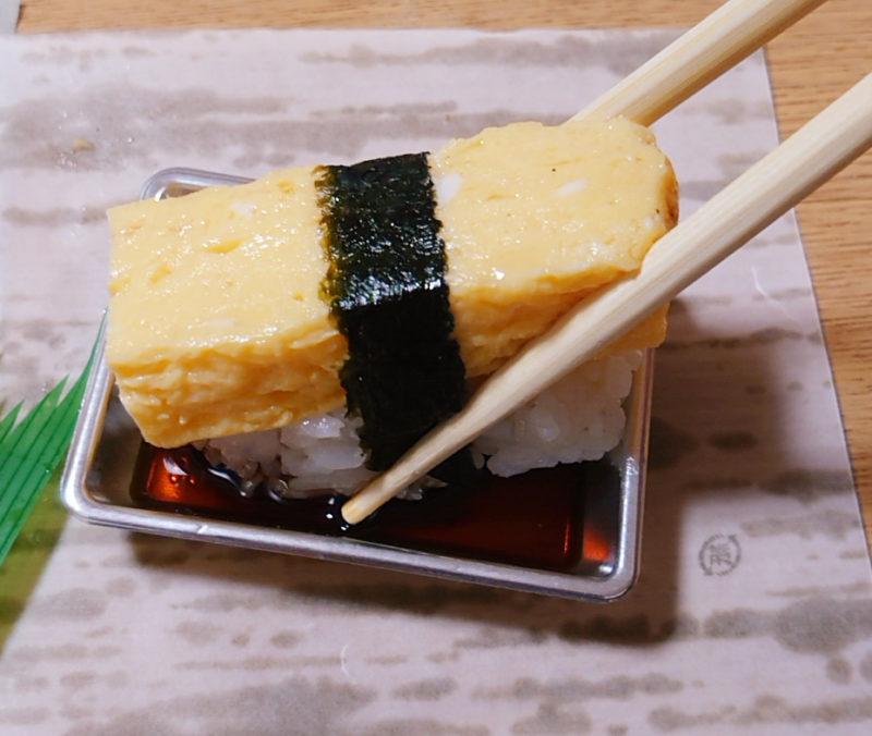 十条 竹寿司 玉子焼き