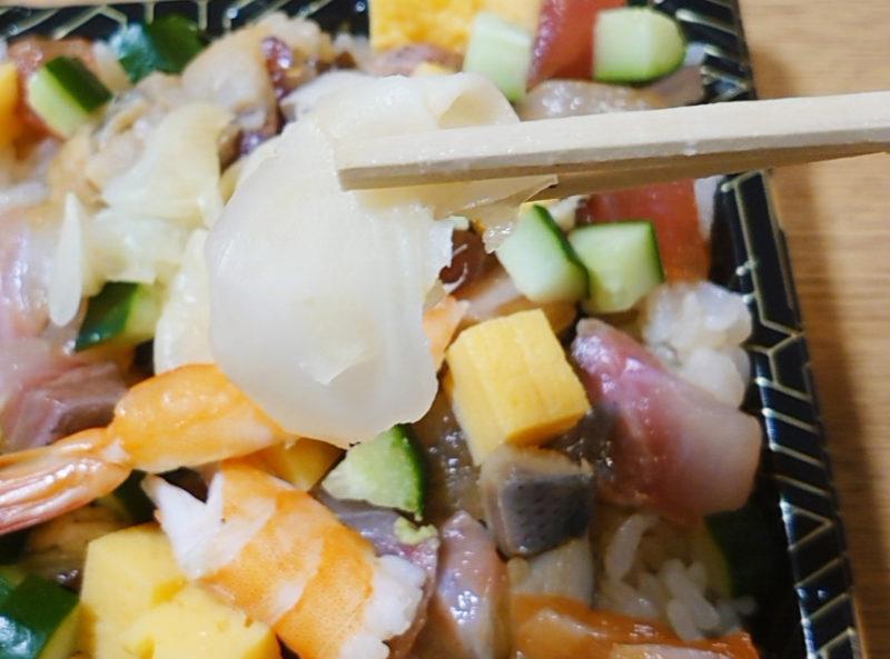 赤羽 大漁 バラ寿司