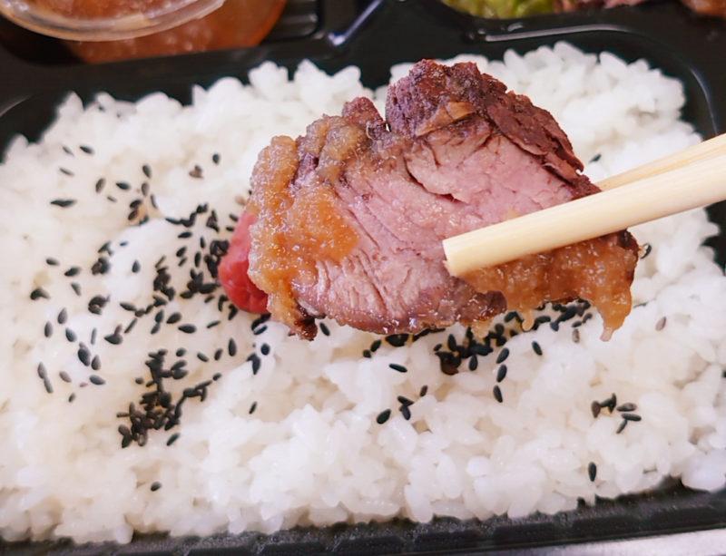 赤羽 ひらく 牛ハラミステーキ弁当